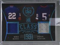 Mike Bossy, Denis Potvin [Uncirculated] #/15