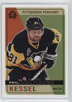 Phil Kessel