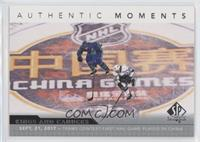 Authentic Moments - Los Angeles Kings Team, Vancouver Canucks Team