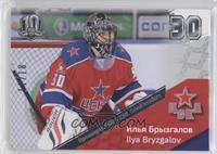 Ilya Bryzgalov #/18