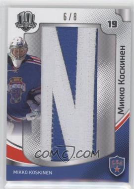 2017-18 Sereal KHL Exclusive 2008-2018 - Nameplate Letters #LTR--018 - Mikko Koskinen /8