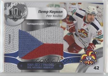 2017-18 Sereal KHL Exclusive 2008-2018 - Without Borders Flag Patch #WOB-F-157 - Petr Koukal /18