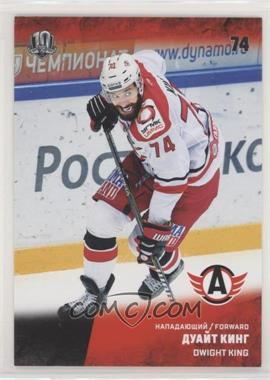 2017-18 Sereal KHL Season 10 - Avtomobilist Yekaterinburg #AVT-011 - Dwight King