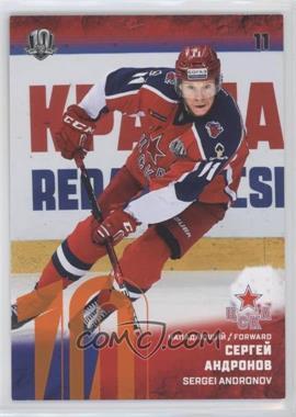 2017-18 Sereal KHL Season 10 - CSKA Moscow - Orange #CSK-009 - Sergei Andronov