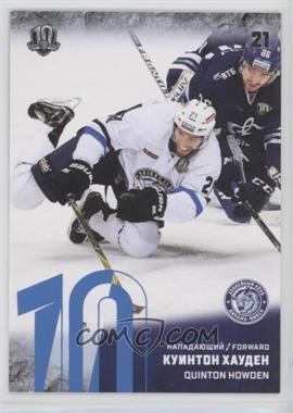 2017-18 Sereal KHL Season 10 - Dinamo Minsk - Blue #DMN-017 - Quinton Howden