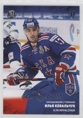 2017-18 Sereal KHL Season 10 - SKA St. Petersburg #SKA-013 - Ilya Kovalchuk