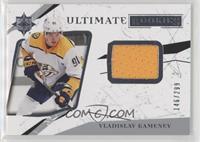 Ultimate Rookies - Vladislav Kamenev /299