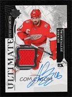 2018-19 Upper Deck Ultimate Collection Update - Henrik Zetterberg #35/75