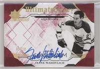 2018-19 Upper Deck Ultimate Collection Update - Frank Mahovlich #/10