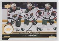 Matt Dumba #/10