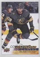 Young Guns - Alex Tuch