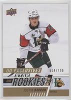 Star Rookies - Justin Barron /100
