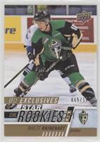 Star Rookies - Rhett Rhinehart /100