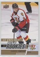 Star Rookies - Gabriel Fortier /100