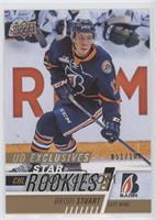 Star Rookies - Brodi Stuart /100
