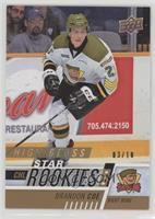 Star Rookies - Brandon Coe /10