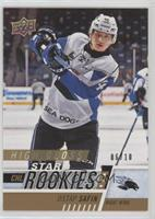 Star Rookies - Ostap Safin #/10
