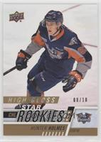 Star Rookies - Hunter Holmes /10