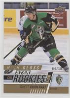 Star Rookies - Rhett Rhinehart /10