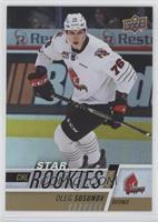 Star Rookies - Oleg Sosunov