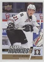 Star Rookies - Kristian Reichel