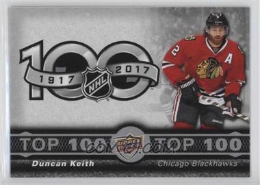 2017-18 Upper Deck Tim Hortons Collector's Series - Top 100 #TOP-3 - Alexander Ovechkin