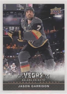 2017-18 Upper Deck Vegas Golden Knights - [Base] #33 - Jason Garrison