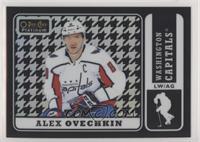 Alexander Ovechkin #/25