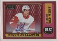 Dennis Cholowski