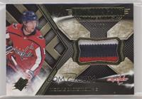 Nicklas Backstrom #/75