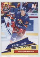 Viktor Loov