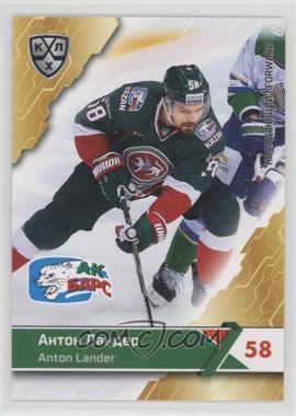 2018-19 Sereal KHL 11th Season - Ak Bars Kazan #AKB-014 - Anton Lander