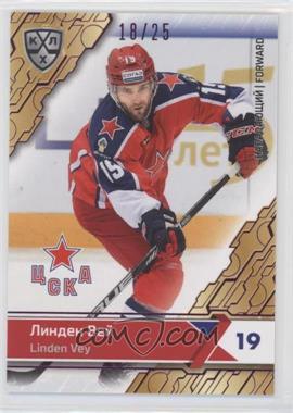 2018-19 Sereal KHL 11th Season - CSKA Moscow - Purple #CSK-010 - Linden Vey /25