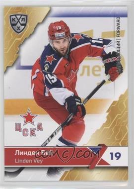 2018-19 Sereal KHL 11th Season - CSKA Moscow #CSK-010 - Linden Vey