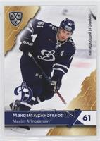 Maxim Afinogenov