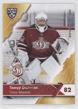 2018-19 Sereal KHL 11th Season - Dinamo Riga #DRG-001 - Timur Bilyalov