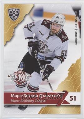 2018-19 Sereal KHL 11th Season - Dinamo Riga #DRG-005 - Marc-Anthony Zanetti