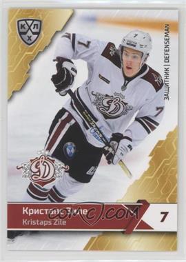 2018-19 Sereal KHL 11th Season - Dinamo Riga #DRG-006 - Kristaps Zile