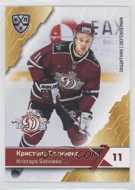 2018-19 Sereal KHL 11th Season - Dinamo Riga #DRG-008 - Kristaps Sotnieks