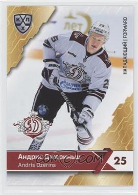 2018-19 Sereal KHL 11th Season - Dinamo Riga #DRG-012 - Andris Dzerins