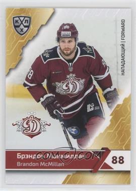 2018-19 Sereal KHL 11th Season - Dinamo Riga #DRG-016 - Brandon McMillan