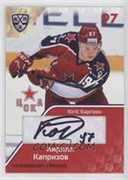 Kirill Kaprizov #/90