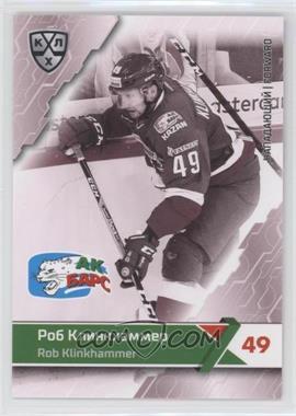 2018-19 Sereal KHL 11th Season Premium Collection - Ak Bars Kazan #AKB-BW-013 - Rob Klinkhammer