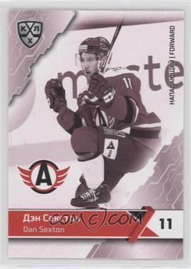 2018-19 Sereal KHL 11th Season Premium Collection - Avtomobilist Yekaterinburg #AVT-BW-017 - Dan Sexton