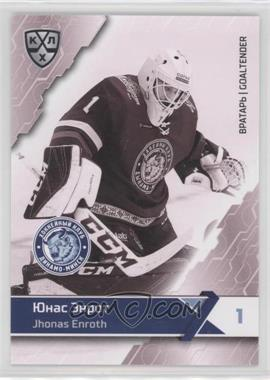 2018-19 Sereal KHL 11th Season Premium Collection - Dinamo Minsk #DMN-BW-002 - Jhonas Enroth