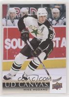 Retired Stars - Mike Modano
