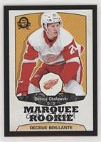 Marquee Rookies - Dennis Cholowski #/100
