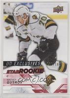 Star Rookies - Matvey Guskov #/100