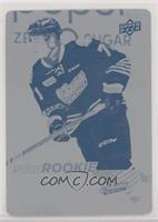 Star Rookies - Tyler Tullio #/1