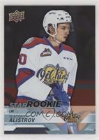 Star Rookies - Vladimir Alistrov